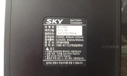 "Original battery,Dock charger for SKY Vega A830 A840S 4G LTE NFC Dual Core 1.5G 4.5"" 1280 x 800 HD(China (Mainland))"