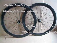 Only 1290g Ultra light 50mm tubular bike wheelset 700C carbon fibre road bicycle wheels