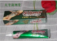 hma007 brown muslim henna paste,islamic natural henna paste which can be used for hair dye, dye nails and hand drawing