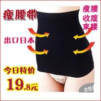 Thin belt body shaping beauty care fat burning abdomen drawing belt puerperal tiebelt women's underwear