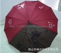 50PCS/LOT Wholesale Japanese Samurai Ninja Katana Umbrella  Samurai Sword Umbrella