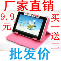 7 8 9 9.7 10 tablet protective case general mount hasp clip holsteins
