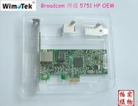 Radiator-fan 5751 gigabit server network card pci-e 1x esxi ros