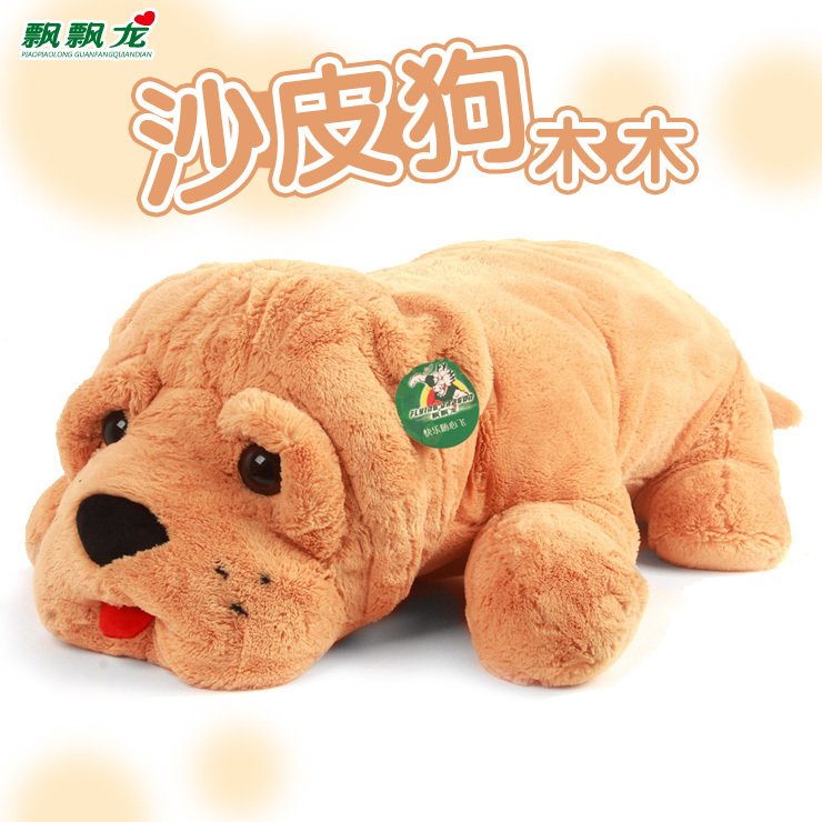 120cm plush toy dog pillow pillow stuffied dog(China (Mainland))