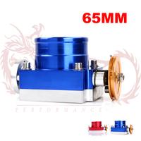 KYLIN - Hotsale Throttle valve universal 65mm