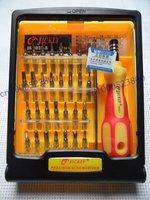 32 in 1 Screw Driver Mobile Cell Phone Tools Kit Set Repair Torx T4 T5 T6 T7 T8