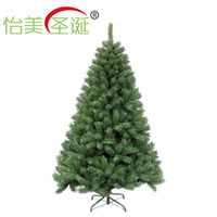 Christmas decoration luxury encryption christmas tree pvc general christmas tree 3 meters 7.8kg