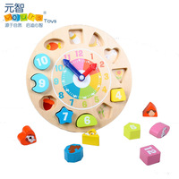 Digital shape building blocks clock baby animal educational toys