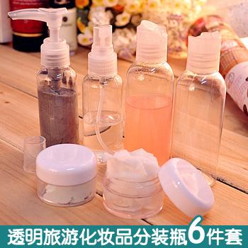 Retail 6pcs/set Wash bag cosmetic sub-bottling flip small bottle perfume spray bottle set (ZM-7895)