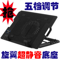 6244 adjustable rotor laptop cooling pad computer cooling base cooling pad
