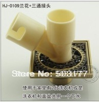 archaize floor drain art high-quality goods    Material: brass       Anti odor   anti jams