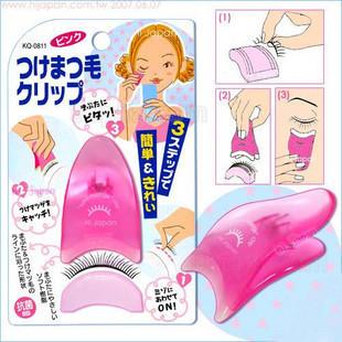 Min. order is $15 (mix order) 2037 false eyelashes aid device charming false eyelashes clip Wear device tool