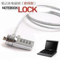 free shipping 1pcs Laptop lock password lock anti-theft lock notebook anti theft laptop safety lock