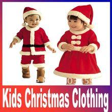 baby clothing wholesaler promotion