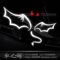 6688r - reflective stickers reflective car stickers - demon - emblem on both sides