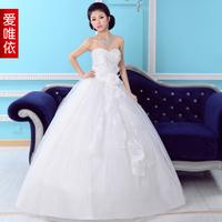 Free Shipping! Wedding dress love qi in wedding elegant princess wedding dress