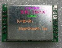 2.4 G wireless video transmission module/wireless transmitting module TX6718