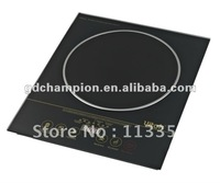 unique induction cooker