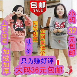 Hot-selling 2012 autumn children's clothing child plus velvet thickening female child MICKEY long-sleeve sweatshirt short skirt