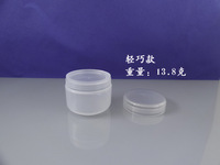 50pcs/lot 50g PP Cream Jar with inner lid Plastic Jar Cosmetic Packaging Pink Green White Jar