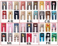 2013 new arrive PP kids boys girls Pants Baby tights autumn winter cartoon legging trousers children clothing