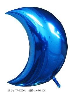 Super Moon Foil Balloons&Helium Balloons Blue Colours 5 colours choose.