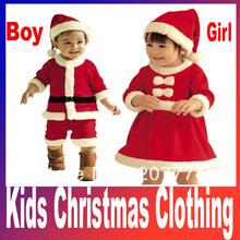 baby clothing wholesaler price