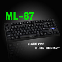 Plu mechanical ml-87 udprc mechanical keyboard