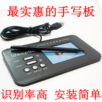 BELLE tablet pc usb writing board drawing-board digital board