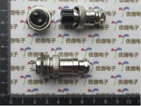 Wholesale 20pcs/lot,2 PIN, interface diameter 16 mm, GX16-2 core aviation plug, cable connector,free shipping