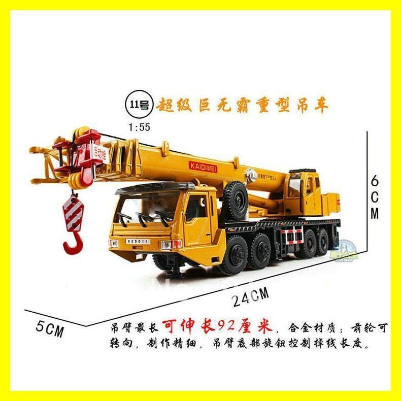 Free shipping Alloy engineering car model toy crane machine heavy crane(China (Mainland))