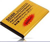 Wave Y  EB454357VU S5360 S5368S i509 5380 GOLD 2430MAH HIGH CAPACITY BATTERY  (Japan Original 1930mAh 2430mah 2680mAh )