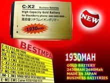 wholesale blackberry 8830 battery