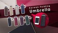 Retail Ultra Light Exceed Short 190g Fifty Percent Umbrella, Rain Or Shine Amphibious Umbrella UV Umbrella