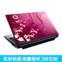 Чехол для ноутбука KD-LIAO  634952