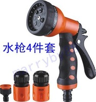 High pressure car wash nozzle household car washing gun nozzle four pieces