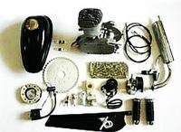 F50,60,80cc  2 Stroke Petrol Bicycle Engine Kit,free shipping