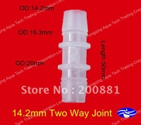 "14.2mm (9/16"")plastic pipe connector,hose connector,pipe fittings,pipe coulping"