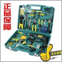 Hot sell high quality mutifunctional tools kits boxes hardware tools set repare tools free shipping
