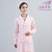 Pink winter long-sleeve nurse clothing,women uniforms
