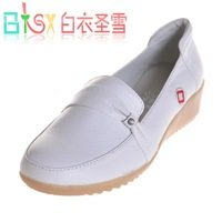 cheap shoes for women with White soft leather