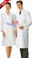 doctor nurse White coat physician services beauty services work wear uniform long-sleeve women's men's clothing summer