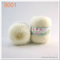 Free Shipping milky 200g/lot (50g/ball * 4 balls) Luxury Angora Mohair Merino Wool Cashmere Yarn,