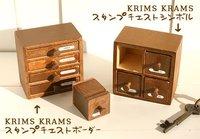 Печать c31-86 / New vintage style A life old memeory in wooden stamp set / stamp gift /21 pcs per set