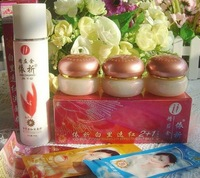Wholesale - YiQi Beauty Whitening 2+1 Effective In 7 Days +facial cleanser (new packaging