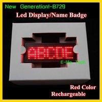 Праздничное освещение 2 . /220v RGB Muliticolor 4 20