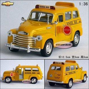 New 1:36 Chevrolet Suburban 1950 School Bus Alloy Diecast Model Car Yellow B388