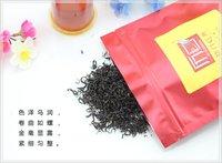 1000g/2.2lb  Keemum black tea,QiHong,Black Tea, Free shipping
