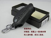 wholesale nissan keychain