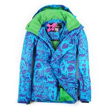 ski clothing men price